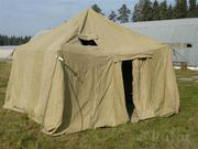 Новая военная палатка выпуска 1971-1976г